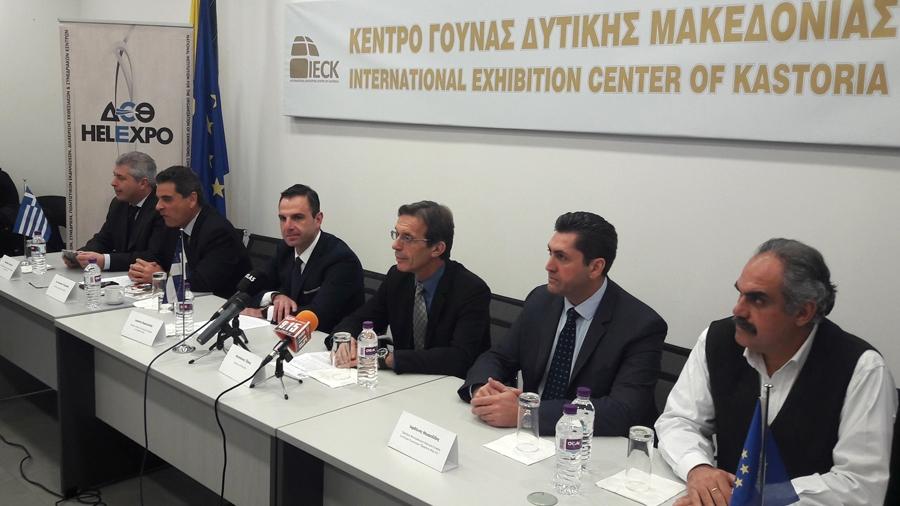 Νέα εποχή για τη Διεθνή Έκθεση Γούνας Καστοριάς: Σύνδεσμος Γουνοποιών Καστοριάς  και  ΔΕΘ-Helexpo ενώνουν τις δυνάμεις τους