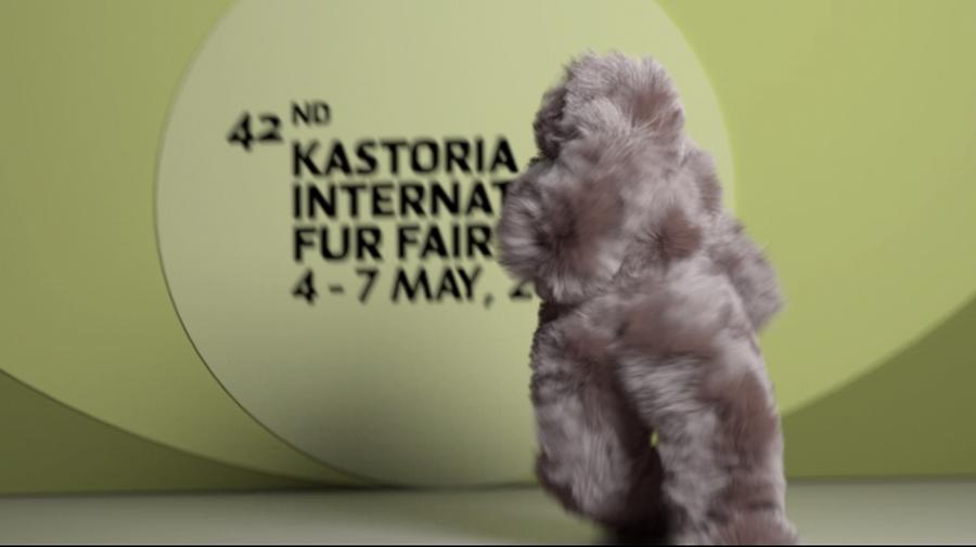 Ο Fluffy σήμα κατατεθέν της 42nd KASTORIA International Fur Fair (May 4-7)