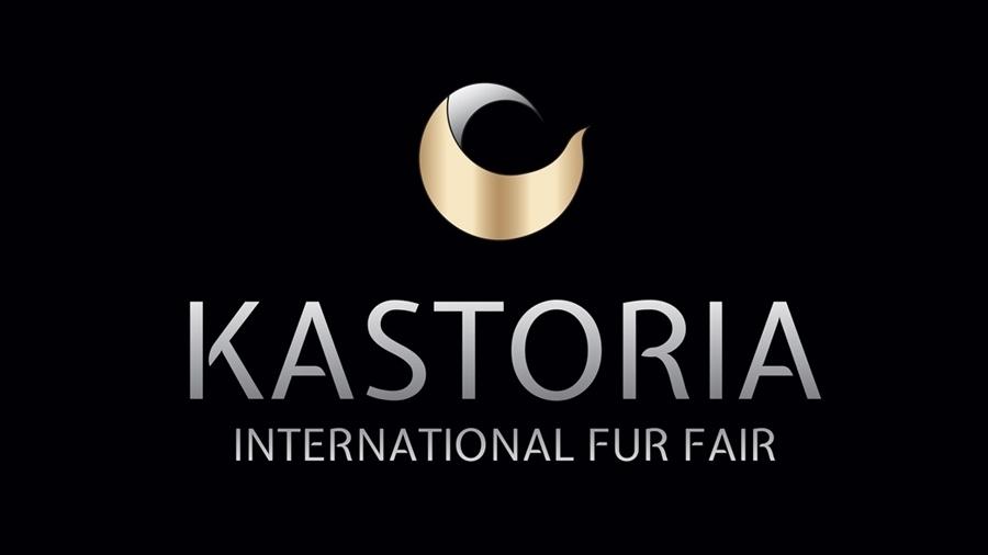 Postponement of the 45th Kastoria International Fur Fair